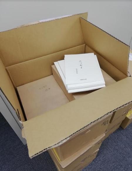 【社窓から】新刊『エッセイ』が事務局へ届きました♪