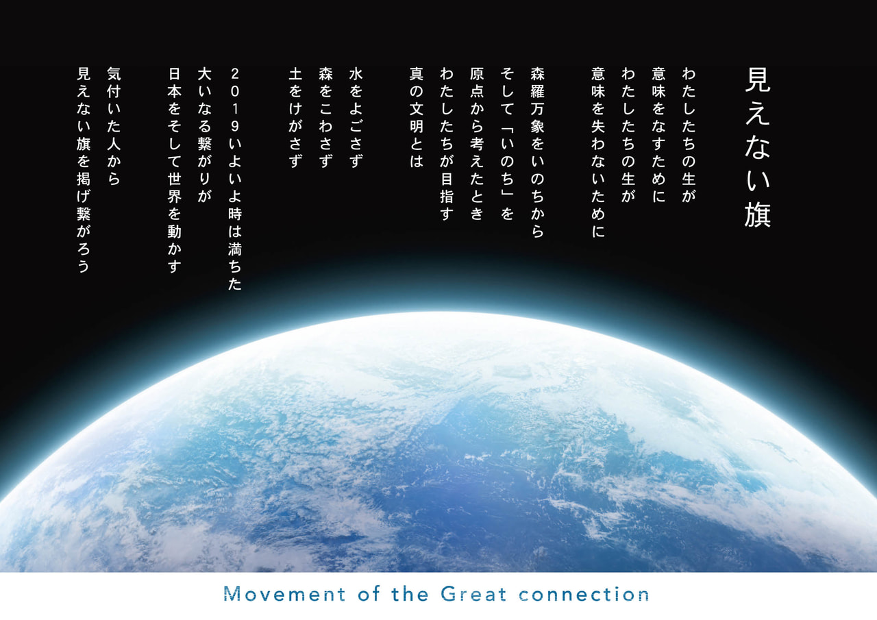 【社窓から】★6/30(日) in 金沢の講演会のお知らせ