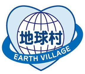 ネットワーク『地球村』