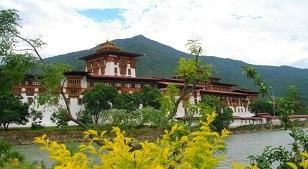 幸せの国 ブータン